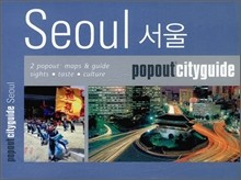 Popout CityGuide: Seoul