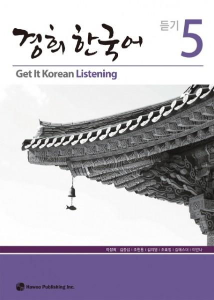 Get It Korean Listening 5 - Kyunghee Hangugeo
