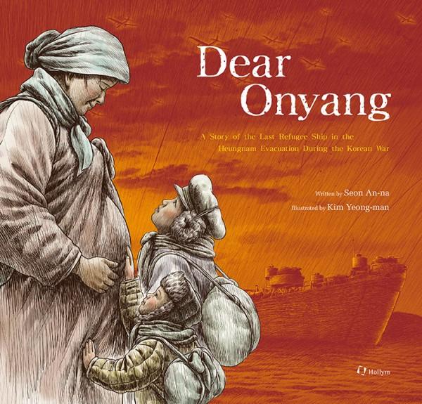 Dear Onyang