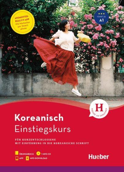 Einstiegskurs Koreanisch - Paket
