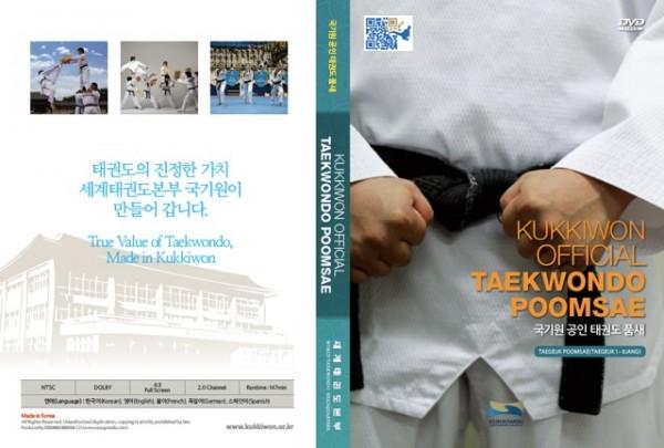 Kukkiwon Official Taekwondo Poomsae 1 (2 DVDs)