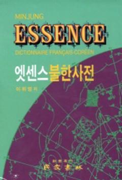 Minjung's Essence Dictionnaire Francais-Coreen