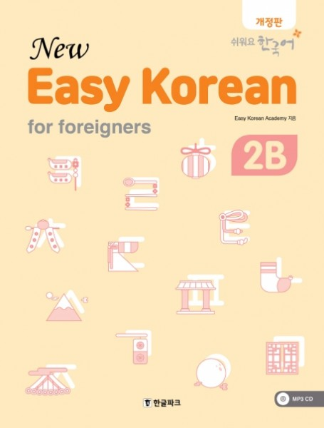 New Easy Korean for Foreigners 2B (with CD)