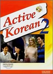 Active Korean 2 mit Audio CD