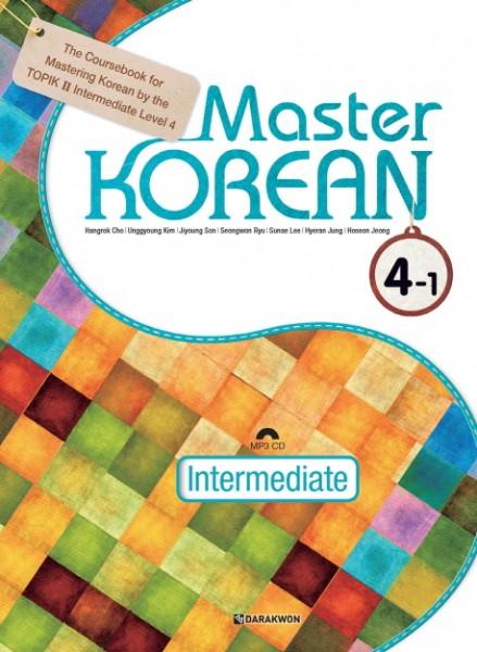 Master KOREAN 4-1 Intermediate with MP3 CD