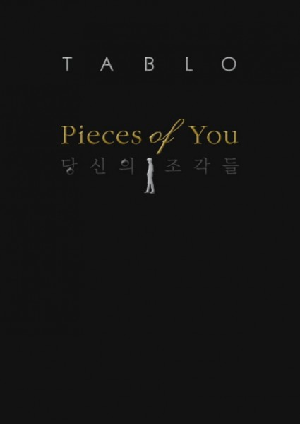 Tablo - Pieces of You (English Edition)