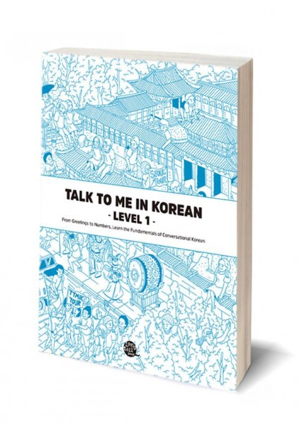 Talk To Me In Korean 1