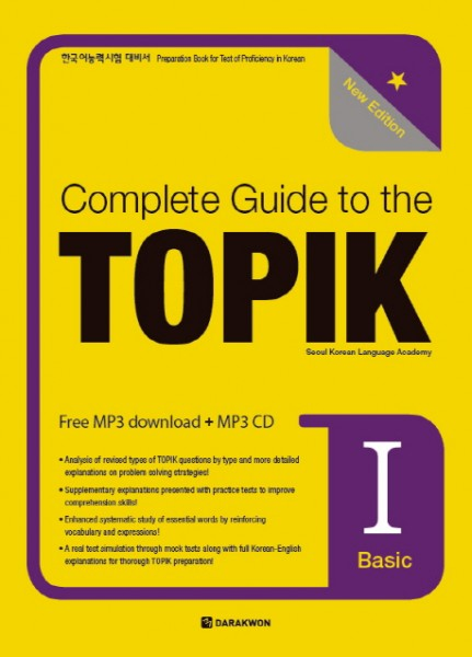 Complete Guide to the TOPIK 1 Basic: New Edition with Audio CD