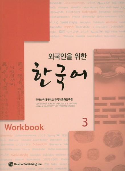 Wegugineun wuihan HANGUGEO Workbook 3