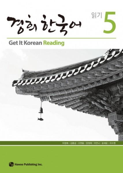 Get It Korean Reading 5 - Kyunghee Hangugeo