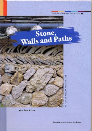 Stone, Walls and Paths