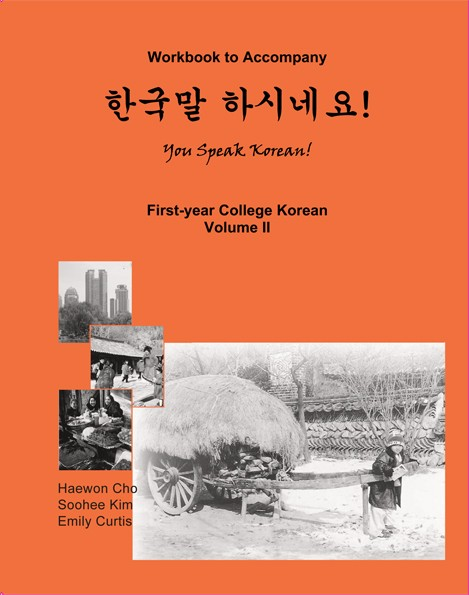 You Speak Korean! Volume 2, Workbook
