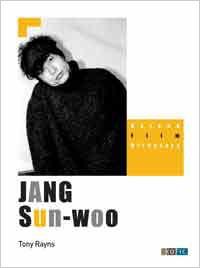 Jang Sun-woo - Korean Film Directors