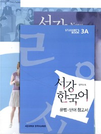 New Sogang Korean 3A Student's Book
