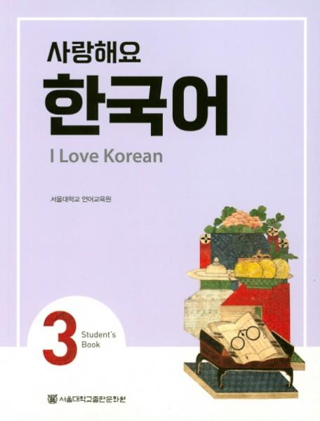 I Love Korean 3 - Studentbook