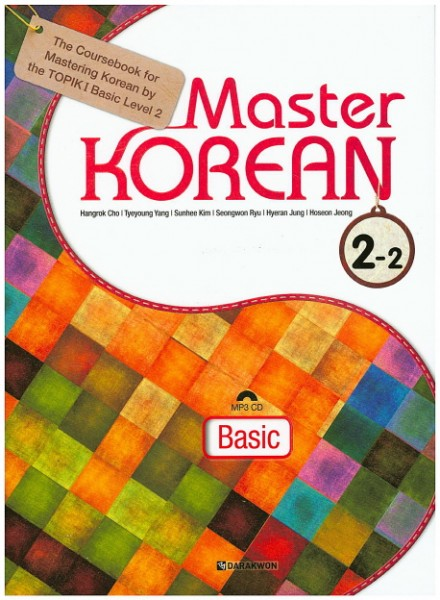 Master KOREAN 2-2 Basic with MP3 CD
