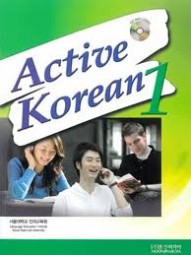 Active Korean 1 mit Audio CD
