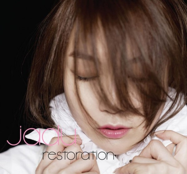 Jadu Mini Album - Restoration - CD