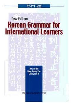 Korean Grammar for International Learners