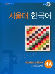 Seoul University Korean 4A Student's Book
