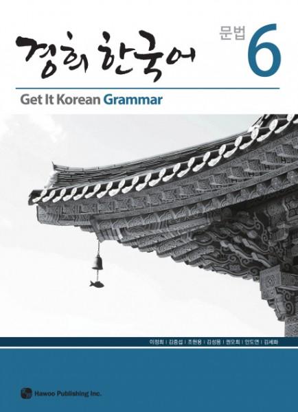 Get It Korean Grammar 6 - Kyunghee Hangugeo