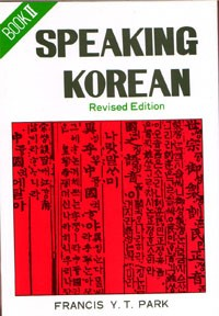 Speaking Korean 2