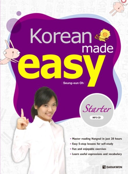 Korean Made Easy Starter (Buch + MP3 CD)