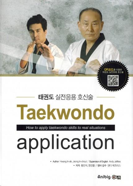 Taekwondo Application-Mängelexemplar