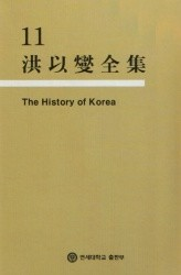 The History of Korea