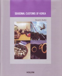 Korean Culture Series 7 - Seasonal Customs of Korea