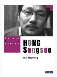 Hong Sangsoo - Korean Film Directors
