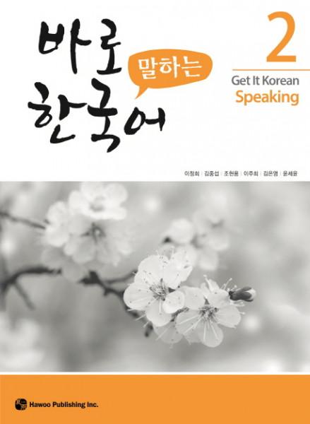 Get It Korean Speaking 2 - Kyunghee Baro Hangugeo