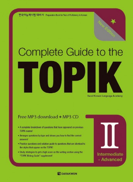 Complete Guide to the TOPIK. 2 Intermediate-Advanced: New Edition with Audio CD