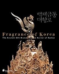Fragrance of Korea
