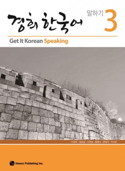 Get It Korean Speaking 3 - Kyunghee Hangugeo