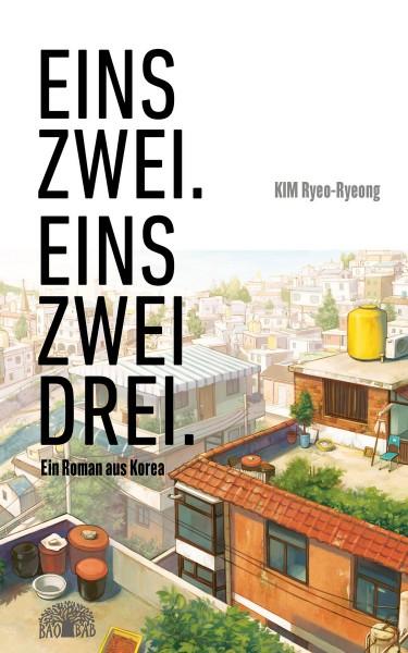 Kim Ryeo-Ryeong - Eins – zwei, eins – zwei – drei