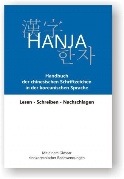 Hanja: Handbuch der chinesischen Schriftzeichen in der koreanischen Sprache