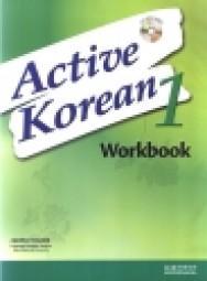 Active Korean 1 Workbook mit CD