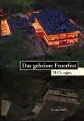 Das geheime Feuerfest