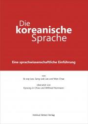 Die koreanische Sprache