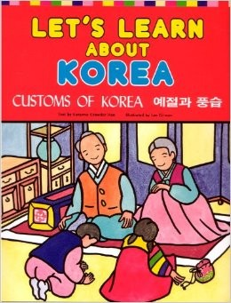 Let`s Learn About Korea - Bilderbuch