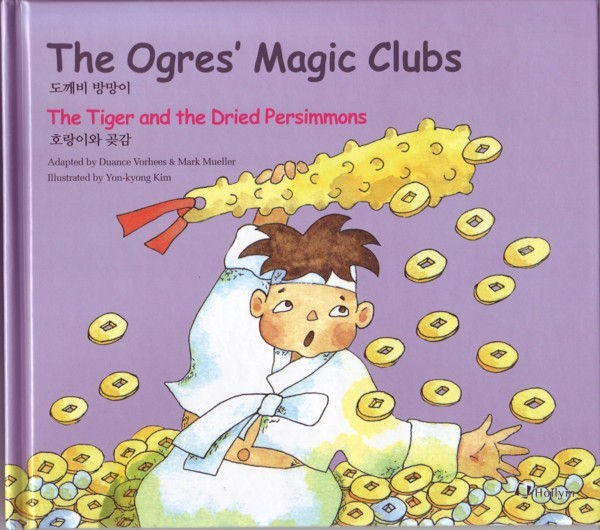 5 - The Ogres` Magic Clubs / The Tiger and the Dried Persimmons.