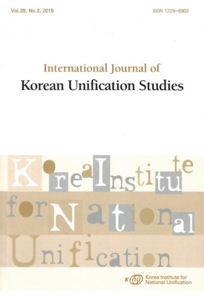 International journal of Korean unification studies Vol.27 no.2 2018