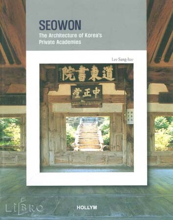 Korean Culture Series 2 - Seowon: The Architecture of Korea's Pr