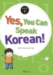 Yes, You Can Speak Korean! (Buch 1, mit Lernkarten)
