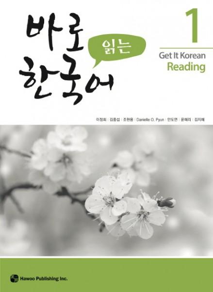 Get It Korean Reading 1 - Kyunghee Baro Hangugeo