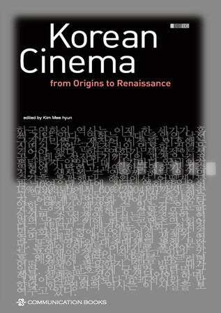 Korean Cinema from Origins to Renaissance