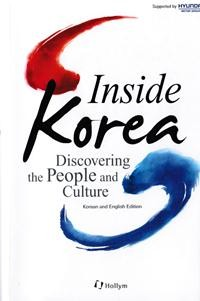Inside Korea: Discovering the People and Culture (Bilingual)