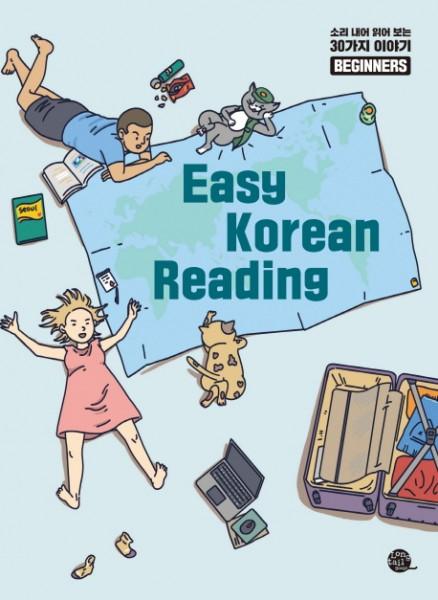 Easy Korean Reading (Beginners)