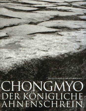 Chongmyo - Der k